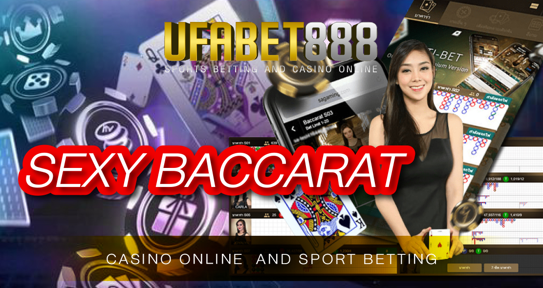 Sexy Baccarat Ufa888 เว็บบาคาร่าที่ดีที่สุดปี 2021